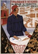 Vintage Russain poster - Working woman in the struggle for socialism and the struggle against religion 1931